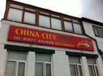 China City by Impact signs Ossett