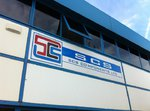 S C S sign by Impact Signs Ossett